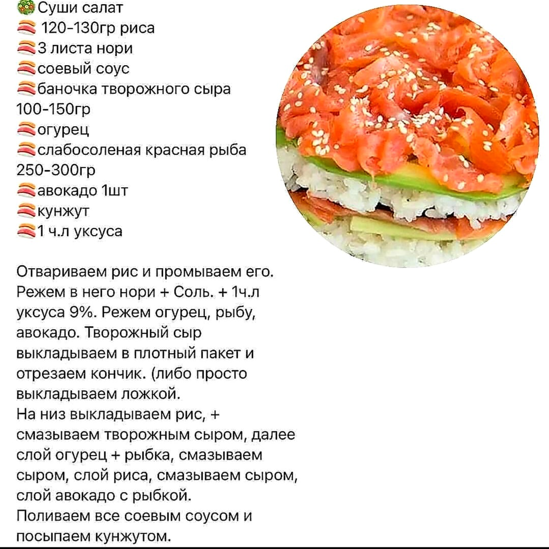 Корисна підбірка, смачненьких салатиків без майонезу! Обов'язково приготуйте.