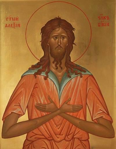 Молитва, яку слід прочитати кожному 30 березня, у день Святого Олексія.